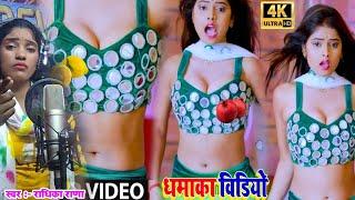 New dj remix songs bhojpuri gana video Radhika Rana ka gana gaurav thakur ke gana bansidhar ka gana