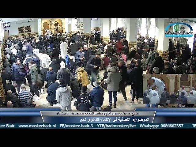 إمام حسين: التصفية في الإنتماء الدعوي تابع