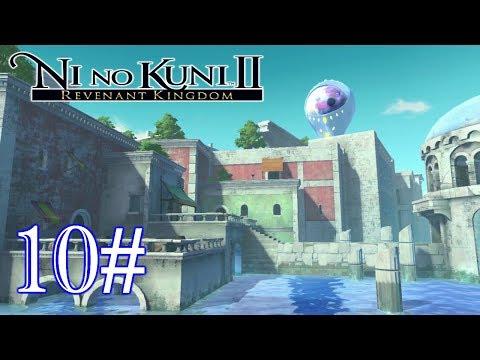 Ni No Kuni 2 Revenant Kingdom Playthrough Part 10