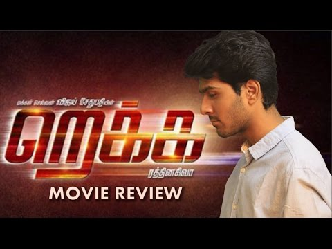 Rekka Tamil Movie Review By Review Raja -...
