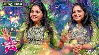 Singer Saindhavi on Natchathira Jannal 02-09-2018 Vendhar Tv Vinayagar Chaturthi Special Show