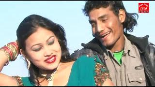 Mayadar Rukma Kumauni Video Song
