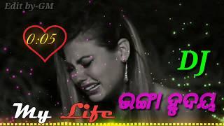 Kemiti bhuli bi se abhula dina dj song 2019 | album bhanga hrudya | new odia dj 2019