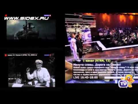 ТВ приставка Dune HD TV-102W приставка к телевизору - YouTube