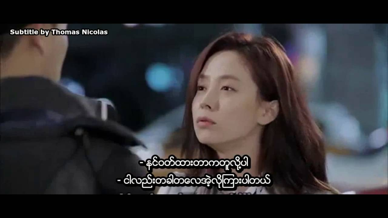 Gary and song jihyo drama moment Myanmar subtitle