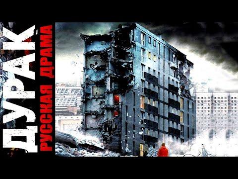 Здание общежития обрушилось в Чернигове, 2 человека находятся под завалами, - ГСЧС (обновлено) - Цензор.НЕТ 6755