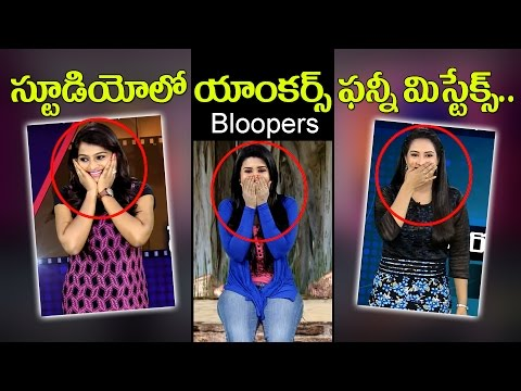 Best News Bloopers | Funny Mistakes By News Anchors | Best Bloopers Compilation | 10TV