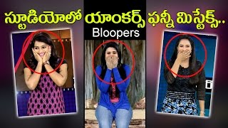 Best News Bloopers   Funny Mistakes By News Anchors   Best Bloopers Compilation   10TV
