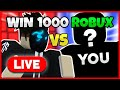 WIN A ROBLOX ARSENAL 1v1, GET 1000 ROBUX!!!