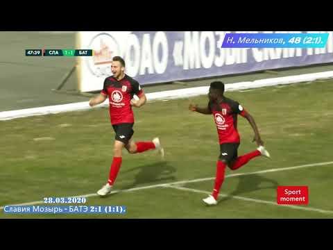 Все голы 2 тура Чемпионата Беларуси по футболу 2020. All Goals of 1 tour of the Belarus Football PL