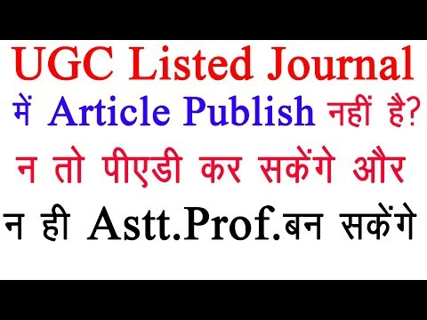 Publish Your Research Article In Ugc Listed Journals
