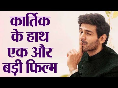 Kartik Aaryan set to work for Bhool Bhulaiyaa sequel | FilmiBeat Mp3