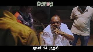 Mosadi Moviebuff Teaser Viju Pallavi K Jegadeshan