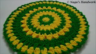 Crochet Table Placemat Part 1 of 2 - Learn to Crochet in Tamil By Nagu's Handwork