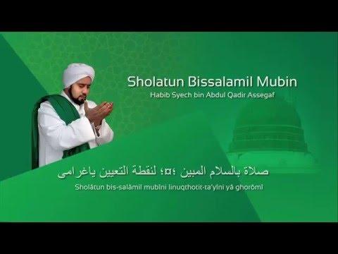Lafadz Lirik Sholatum Bissalamil Mubin - Habib Syech