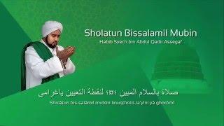 Lafadz Lirik Sholatum Bissalamil Mubin Habib Syech