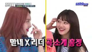 (vostfr) Weekly Idol - TWICE ep 303