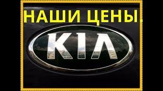 видео Комплектации и цены KIA Cerato