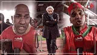 الجماهير المغربية ''تنفجر غضبا'' بعد مباراة موريتانيا: كانت مهزلة حشومة عليهم