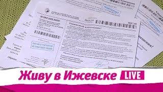 Живу в Ижевске 10.10.2017
