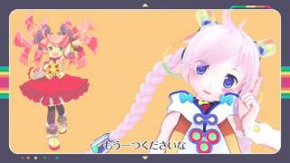 【Haruka Nana】 Rainbow Colored Monster / にじいろモンスター 【UTAUカバー】 + .ust