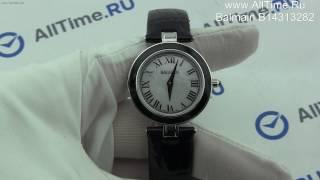 Обзор. Женские наручные часы Balmain B14313282