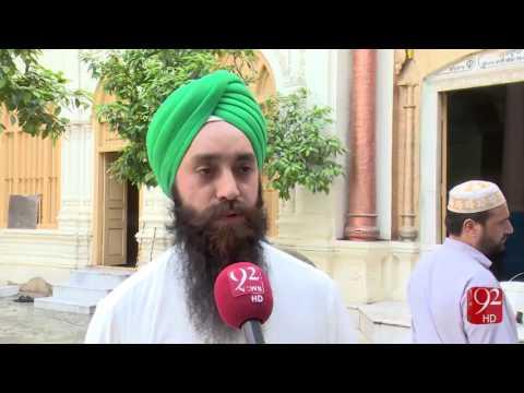 Prayer Place Opened For Sikh In Peshawar - 31-03-2016 - 92NewsHD