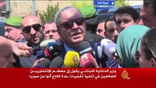 وزير داخلية لبنان: منفذو تفجيرات القاع أتوا من سوريا