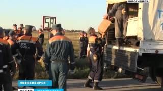 Из Новосибирска в Приморье отправили десятки тонн