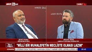 Milli Diriliş - Milli bir muhalefetin mecliste olması lazım ! 19.11.2019