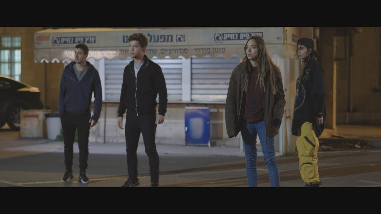 Crossing Lines Trailer