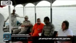 مصر العربية   محافظ اسوان يتفقد موقع تسرب البقعة الزيتية لنهر النيل