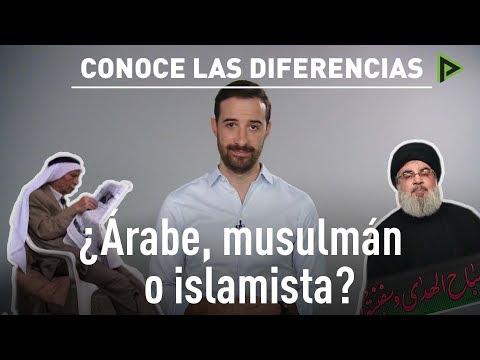 Árabes, musulmanes e islamistas: ¿Cuál es la diferencia?
