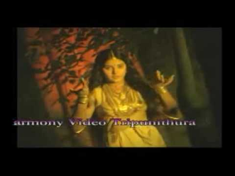 Sreekrishna Parunthu Malayalam Movie Songs Lyrics ...
