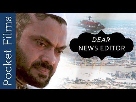 English Drama - Dear News Editor | Short Film