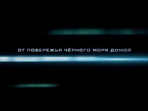 Поезд. Адлер  - Челябинск. С чёрного моря домой.