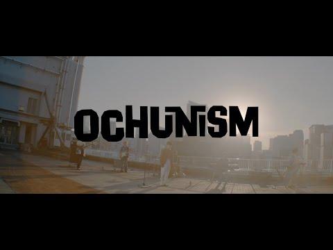 Ochunism - Ghost Ninja 【Music Video】