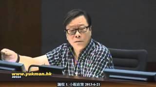 Repeat youtube video 黃毓民-食環署小販趕到絕 小巿民自力更生難2013-6-21