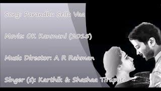 Parandhu Sella Vaa - OK Kanmani - Karaoke tamil song - Rahman, Mani Ratnam | HQ HD |