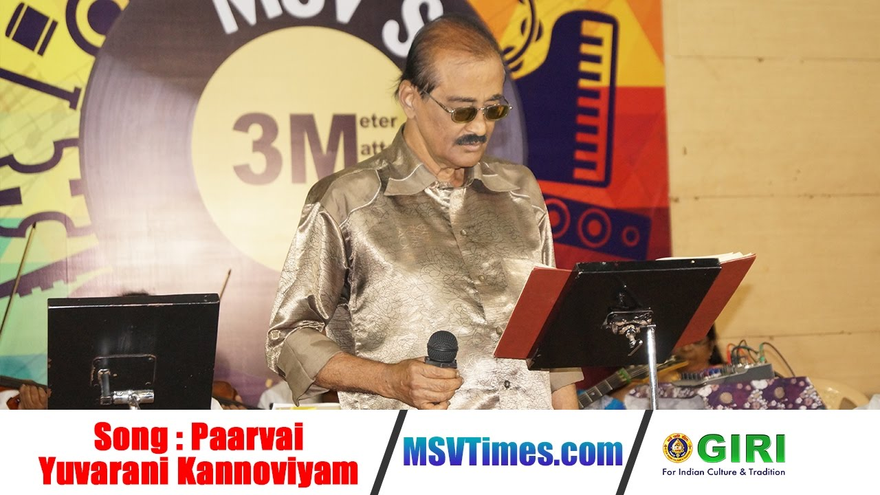 Paarvai Yuvarani Kannoviyam Song - MSV Times Live Concert | Tribute to MSV | Superhit Tamil Songs