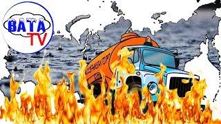 Как Россия если не горит, то тонет