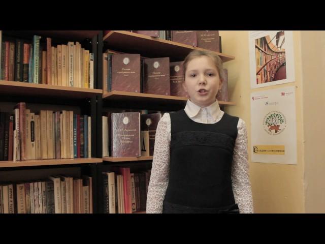 Изображение предпросмотра прочтения – АннаБалашова читает произведение «Весна, весна! как воздух чист!..» Е.А.Баратынского