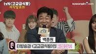 Kyeonginilbo Youtube