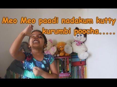 Action Song Malayalam - Meo Meo Paadi nadakum ......
