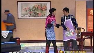 2005 央视春节联欢晚会 Chinese New Year Gala【Year of Rooster】Part 1