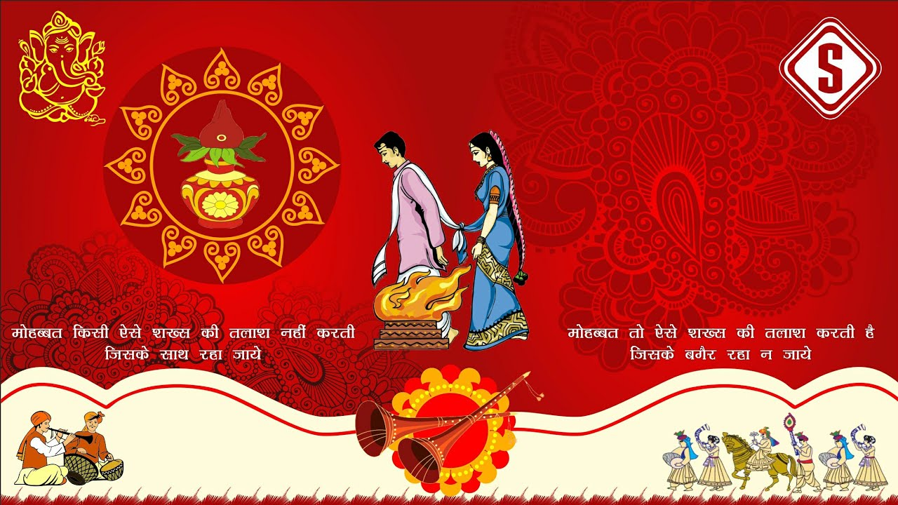 How to make Hindu Wedding Card Design in CorelDraw || Invitation ...
