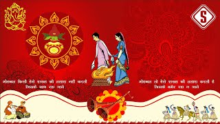 How to make Hindu Wedding Card Design in CorelDraw || Invitation Card Design