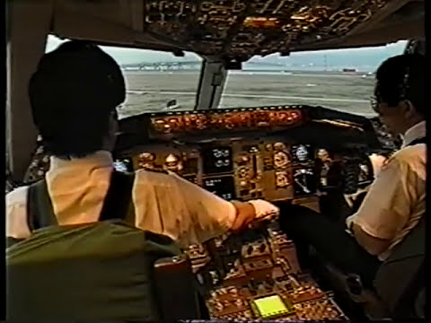 全日空 操縦席密着 その1