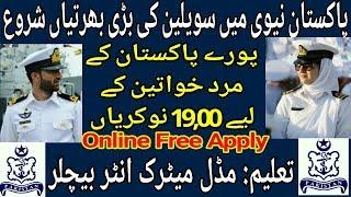 Job Pak Navy - Education Video