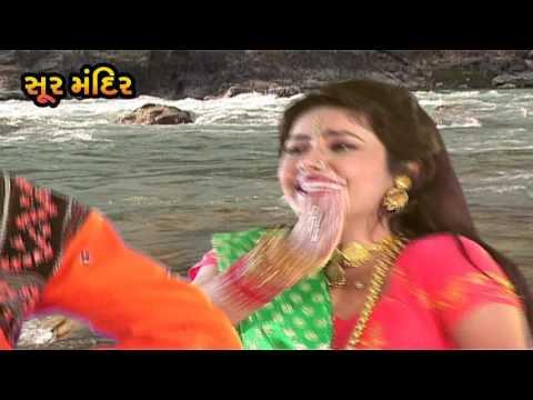 સાજણ તારા સંભારણાં - રોમેન્ટિક સોન્ગ | Sajan Tara Sambharana - Gujarati Romantic Song | Sayba Mora